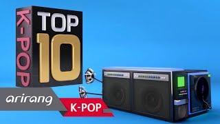 [Pops in Seoul] K-POP TOP10 (February 22, 2019)