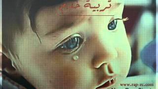 CrAzY RappEr'z { تربية الخدم } Al TaKar & AhmeDoo-Biggie