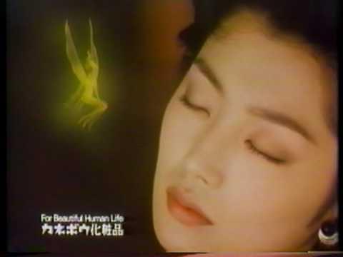"""カネボウ化粧品 花粒入りアイカラー 麻生祐未 15"""" 1989"""