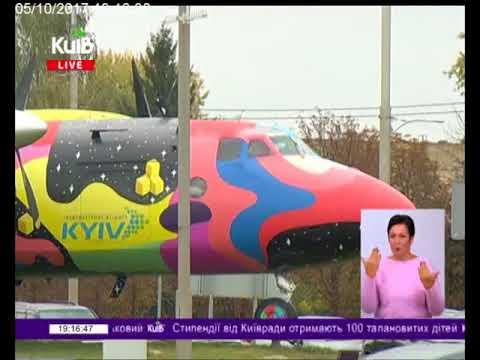 Телеканал Київ: 05.10.17 Київ Live 19.00