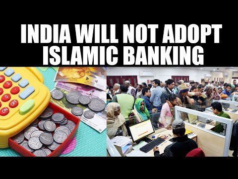 India will not adopt Islamic Banking system says RBI | Oneindia News