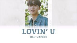 Cherry b (체리비) , 2nd single [lovin' u (러빙유) (color coded lyrics eng/rom/han/가사) 목소리 너무 좋다! love her voice! **************************************************...