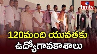ATA Conducts Skill Development andamp; Mega Job Mela in Suryapet   hmtv Telugu News