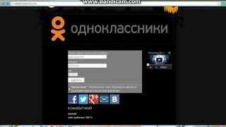 Besplatno ok dlya odnoklassniki  2014-100%