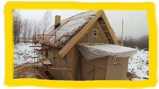 Строительство Дома из Соломенных Панелей. Хутор 'Утешение'