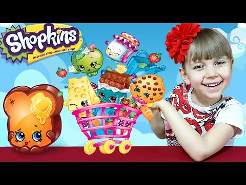 🍒 В МАГАЗИН ЗА ПОКУПКАМИ 🍒 Шопкинс-Кросс - новая настольная игра для детей! Семейный выпуск!