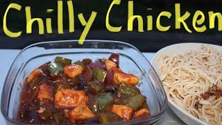 Chilli Chicken  Eggless &amp non fry Restaurant style chilli chickenघर प बनय हटल जस चल चकन