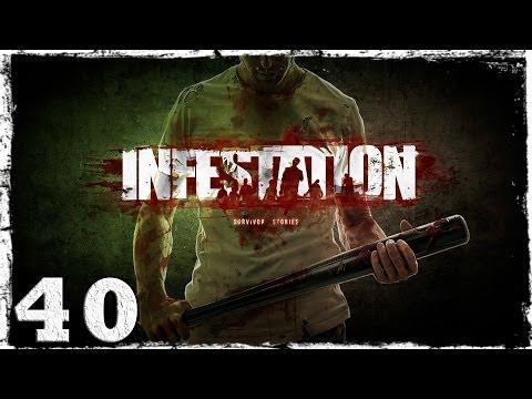 Смотреть прохождение игры [Coop] Infestation: Survivor Stories (War Z). #40 - Тачка, зомби, два ствола.