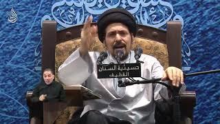 السيد منير الخباز  الحقوق الشخصية التي وضعها أميرالمؤمنين عليه السلام