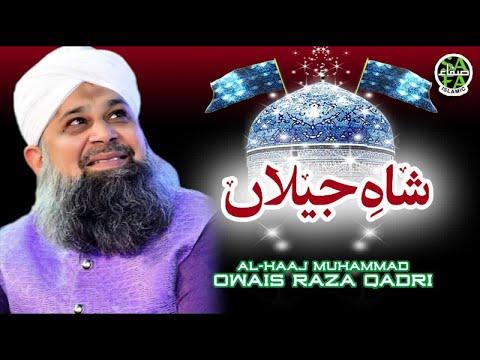 Owais Raza Qadri - Super Hit Manqabat - Shah e Jilan - Safa Islamic - 2018