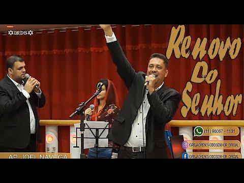 Transmissão ao vivo de IGREJA O RENOVO DO SENHOR - ESFORÇA-TE QUE EU TE AJUDO