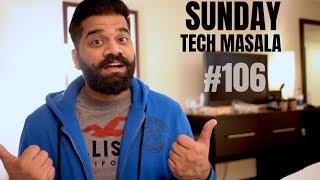 #106 Sunday Tech Masala Jaldi Jaldi Edition #BoloGuruji