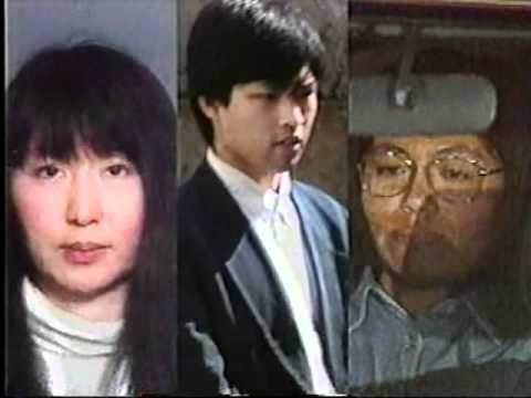 「坂本弁護士はなぜ殺られた?」坂本弁護士一家殺害事件 オウム真理教