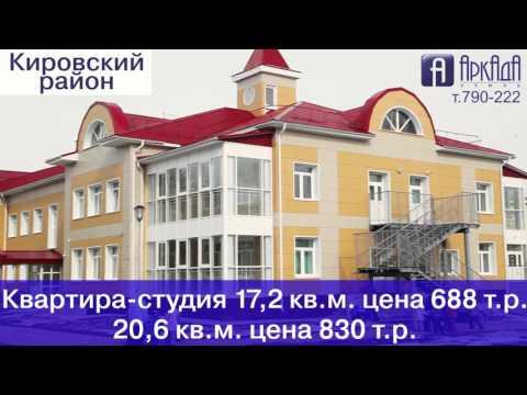 Квартиры в новостройках, в микрорайоне Радонежский