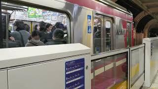 京急新1000形1325編成 07D(2)[1806D] ✈急行 逗子・葉山行 京急蒲田駅発車!