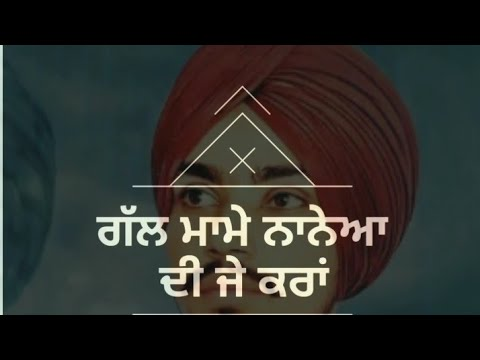 Bapu (Whatsapp Status) || Part 3 || Maan Himtpuria | Latest Punjabi Song  2018 by Arsh Dhaliwal
