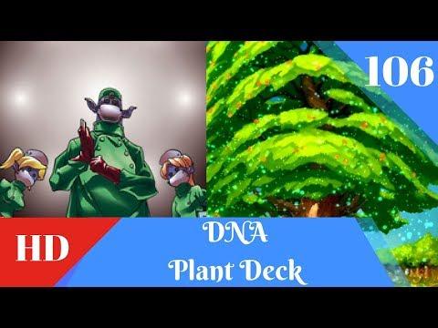 [Duel Links] Go Green! DNA Plant Deck