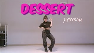 [쏘다쏘다]HYO- DESSERT MIRRORED/효연…