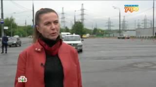 автоинструктор  женщина Екатерина Алябьева