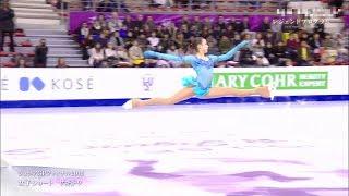 Alina Zagitova JGP Final Marseille 2016 SP 1 70 92 G