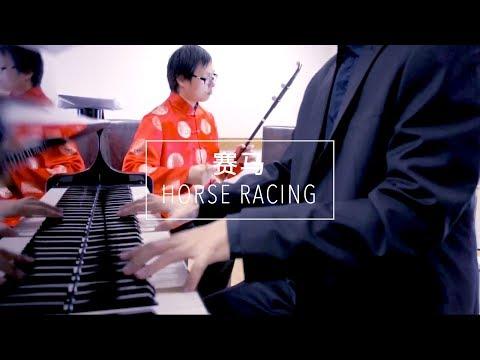 赛马 Horse racing