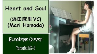 (Yamaha Electone HS 8) Heart And Soul - Mari Hamada 浜田麻里