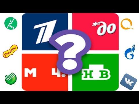 Все ответы для всех уровней к игре Угадай слово Ответы