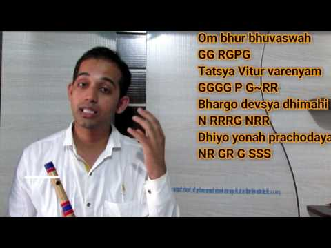 Gaytari Manatr Flute Lesson Easy To Play For Every Flutist Must Watch 1 Time Atlist