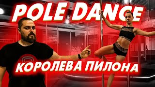 Юлия Трунова чемпионка по POLE DANCE