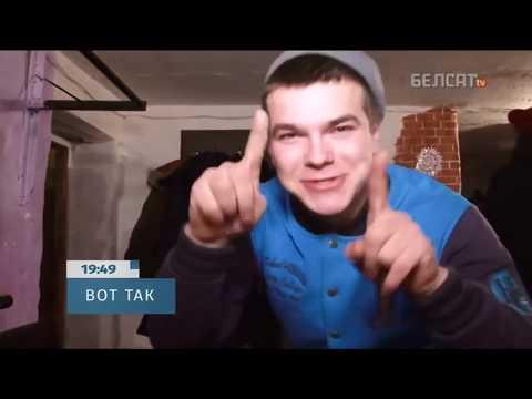 Подвал для подростков «Благодать» стал причиной скандала Новозыбков