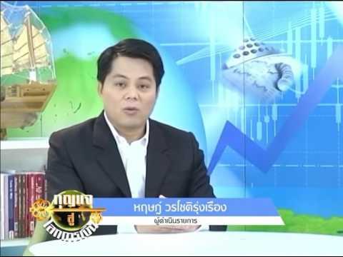 เทรด Forex กับ Thaiforexlearning com  (2)