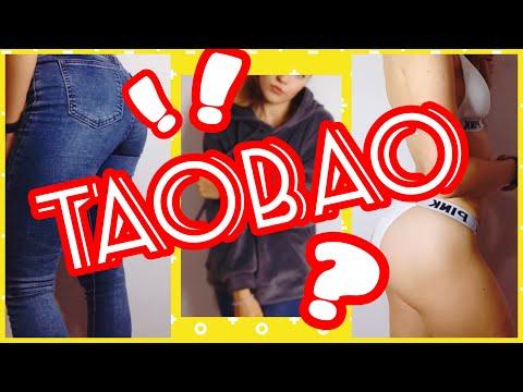 МНОГО ПОКУПОК С ТАОБАО/лучшие товары, одежда, косметика THE BEST TAOBAO/a Lot Of Clothes, Cosmetics