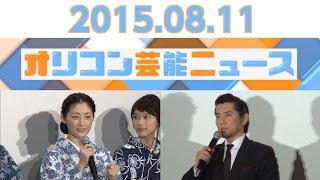 【関連動画】 本木雅弘、昭和天皇役映画を17歳息子が鑑賞 映画『日本の...