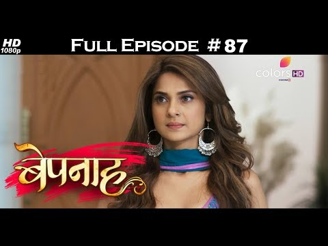 Bepannah - 17th July 2018 - बेपनाह - Full Episode thumbnail
