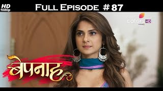 Bepannah - 17th July 2018 - बेपनाह - Full Episode