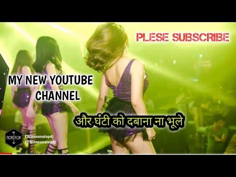 Pyar Tu Dil Tu DJ Remix Song || Hard Bass DJ || Matal Fast Dance Dj Song 2018  🔥🔥