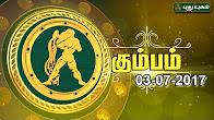 ராசி பலன் கும்பம் 03-07-2017 Puthuyugam TV