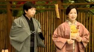 和久井映見さん、梶原善さん出演のなとりのCMです。 ひとつまみの幸せ熟...