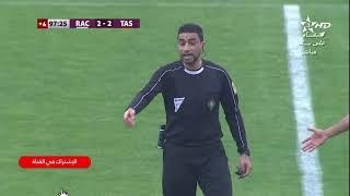 🔴بث مباشر لمواجهة | #الراسينغ_البيضاوي ضد #الإتحاد_البيضاوي#البطولة_الإحترافية_إنوي|القسم2| الجولة