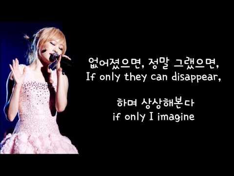 I Hope it Rains When I'm Crying (차라리 비 눈물이) - Jung Ilwoo & Nicole Jung [Hangul & Eng Sub]