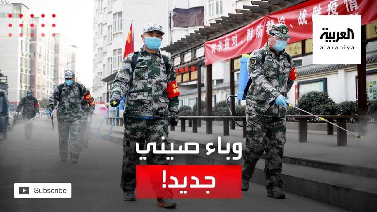 صورة فيديو : تحذيرات من نشوء وباء صيني جديد يشبه فيروس كورونا