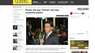 Elizeu Rodrigues Resposta ao Fuxico Gospel!