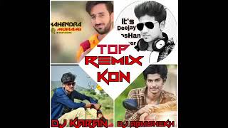Mixing competition (Ajmer ka top remixer kon h ????????) Comment me apna answer likho