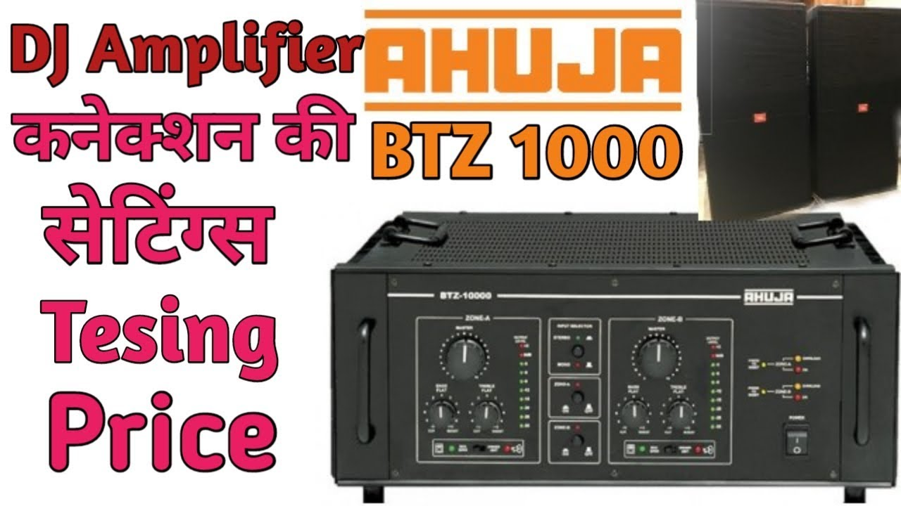 Ahuja dj amplifier 1000 watt Dj Connection Settings Price Review In Hindi