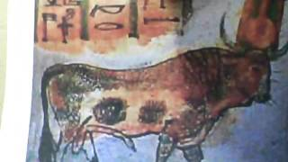 Apis Egyptian Bull Decoded By Gerone Wright
