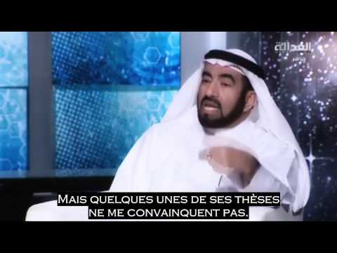 KISAS ALSUWAIDAN TÉLÉCHARGER TAREQ AL MP3 ANBIYAE