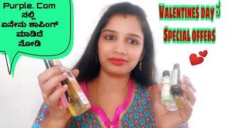 ಕನ್ನಡ Purple and Nykaa online shopping haul valentines day sale