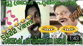 Santhosh pandits /new English song/troll video