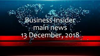 Business Insider main news:  13 December, 2018