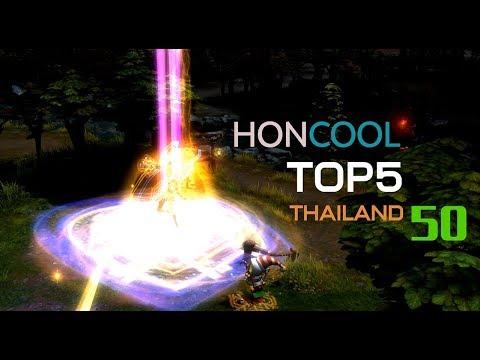 HC HoN Top5 Thailand Plays - EP.50